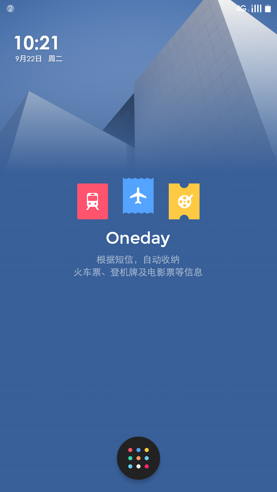 Screenshot_2015-09-22-10-21-51.png