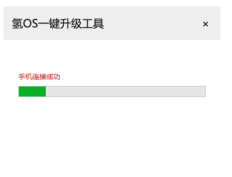 QQ截图20150924051629.png