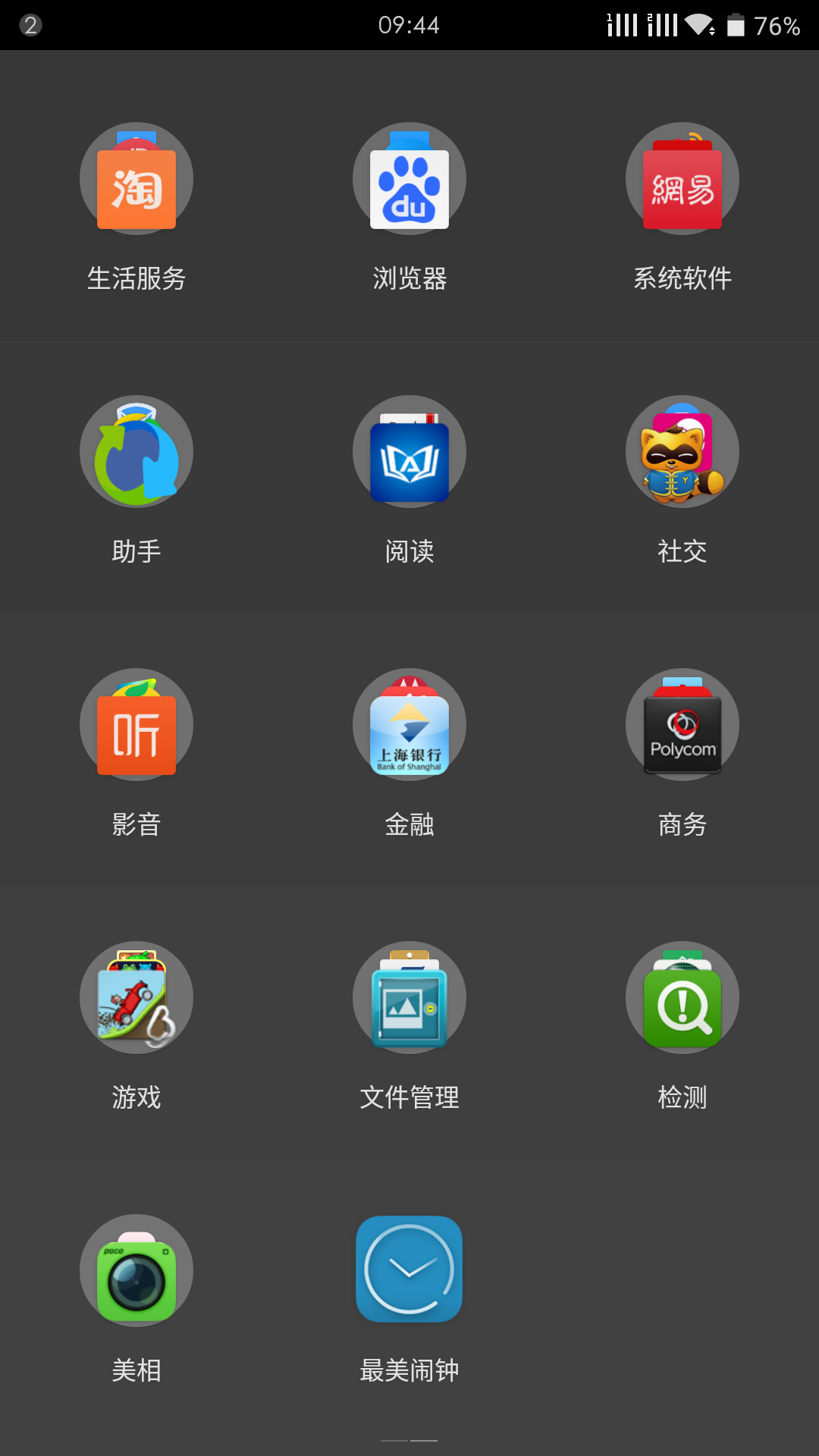 Screenshot_2015-09-25-09-44-05.png