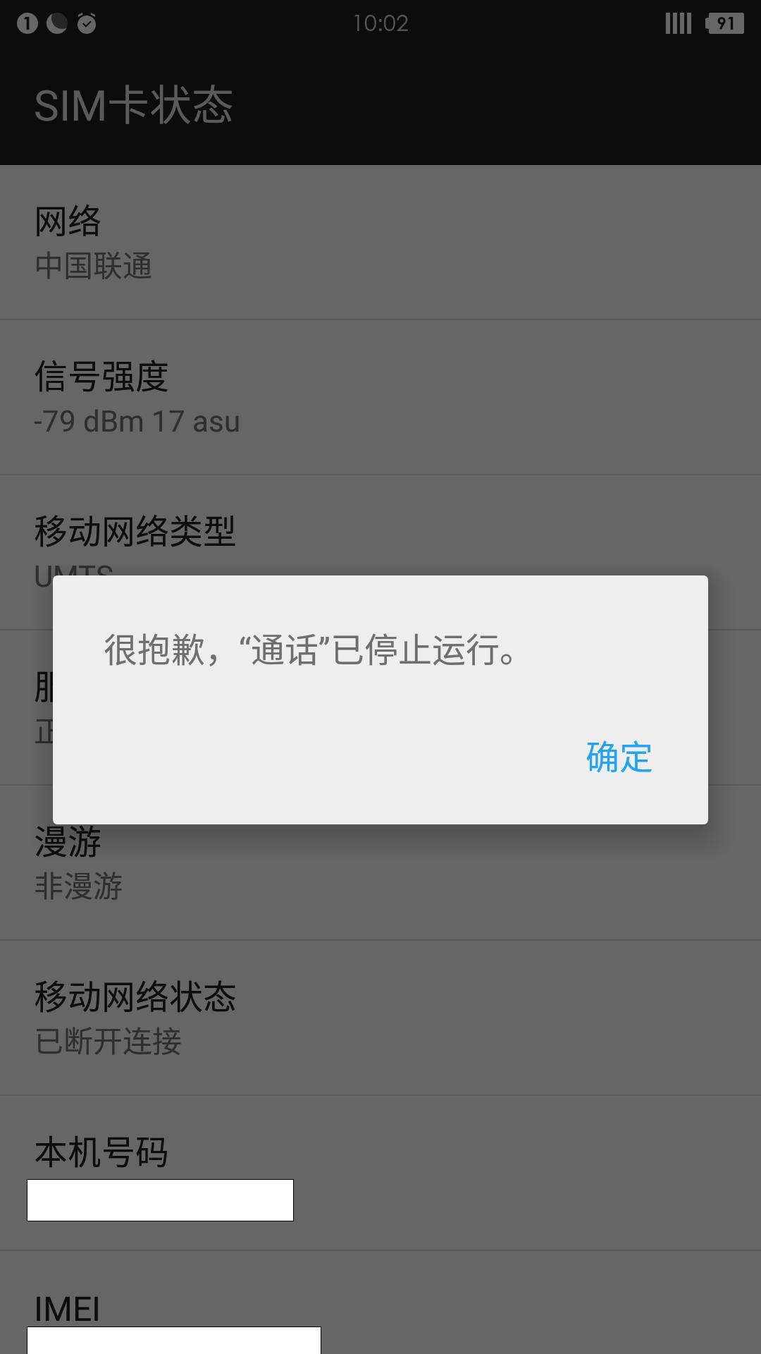 Screenshot_2015-09-25-10-02-36.png