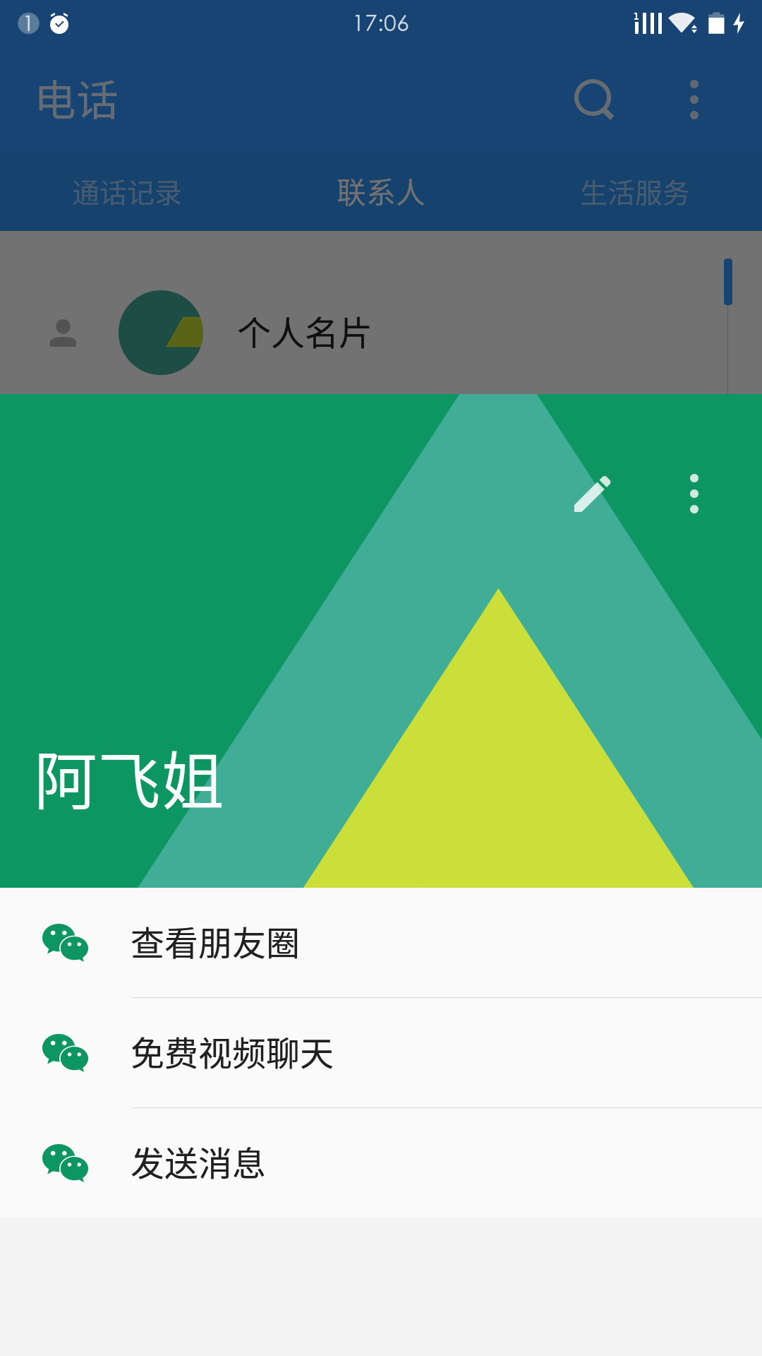 Screenshot_2015-09-29-17-06-57.png