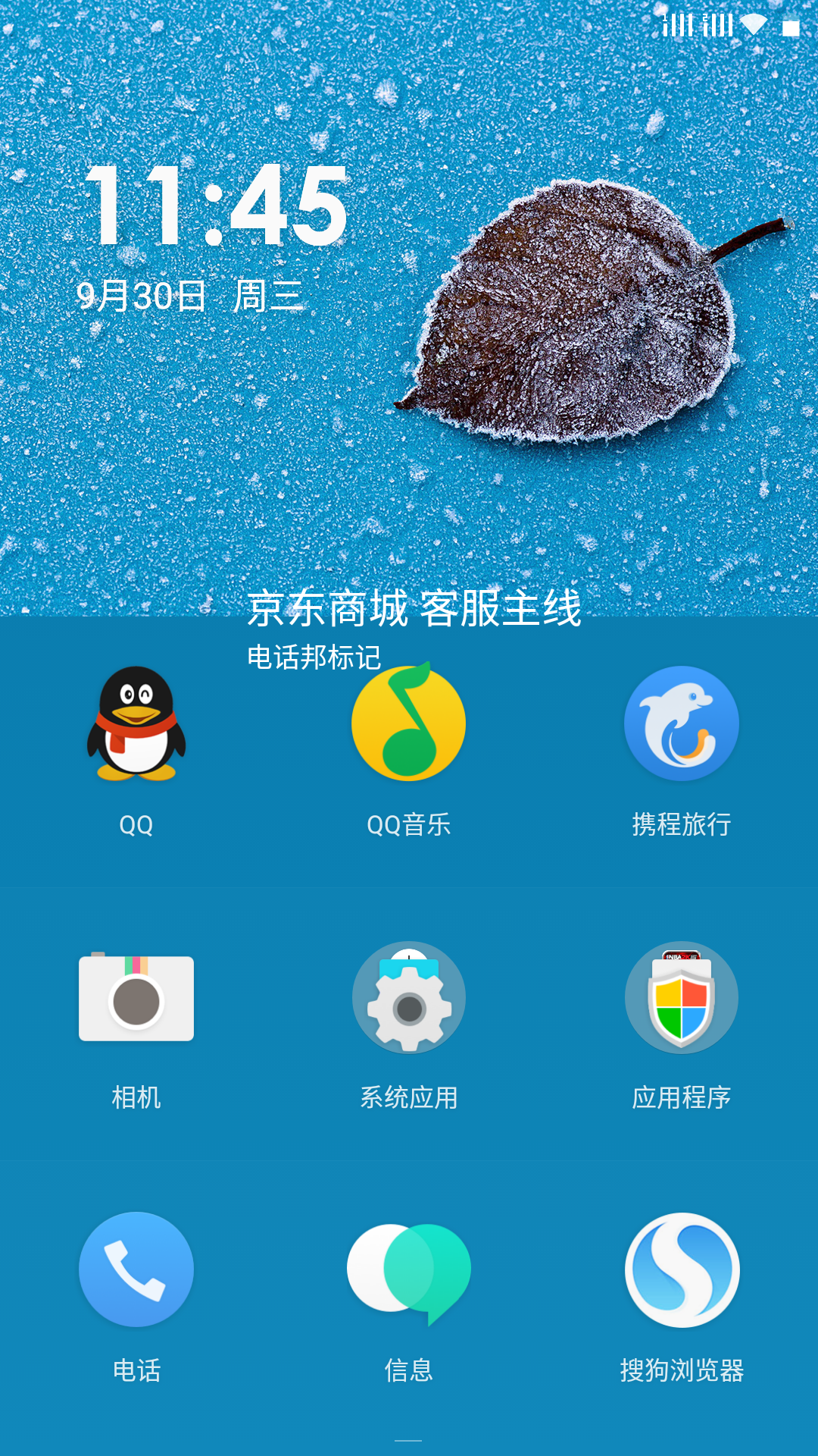 Screenshot_2015-09-30-11-45-14.png