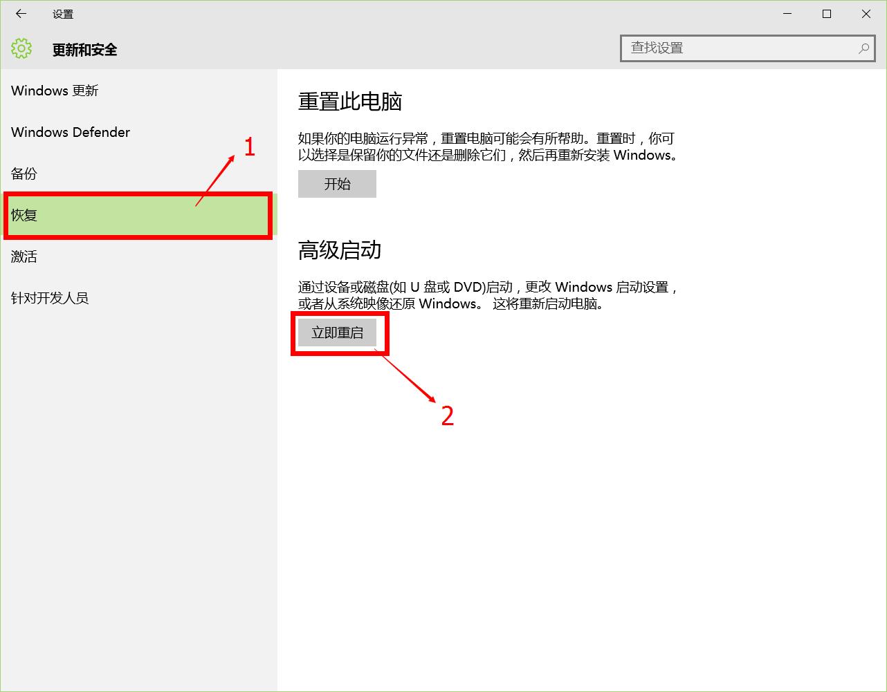 """[转载]Win10下安装驱动出现""""文件的哈希值不在指定的目录文件中。此文件可能已损坏"""