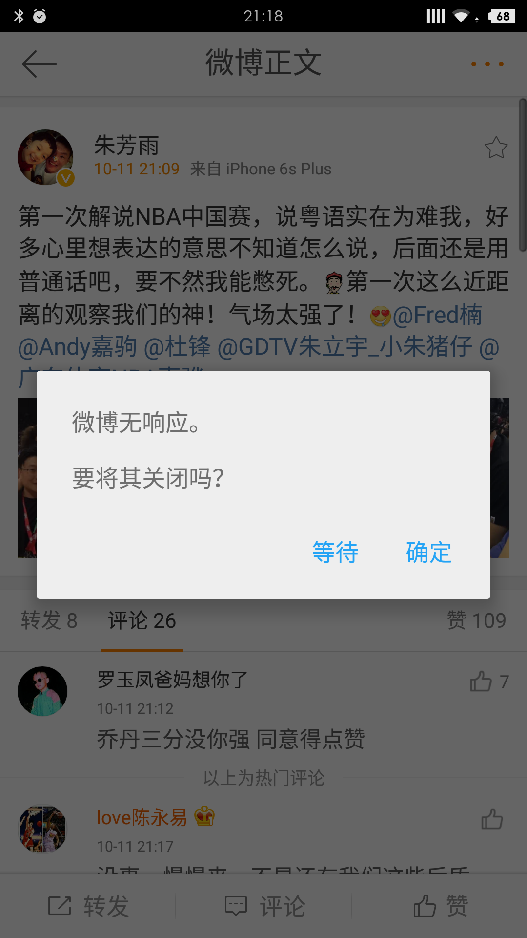 Screenshot_2015-10-11-21-18-07.png