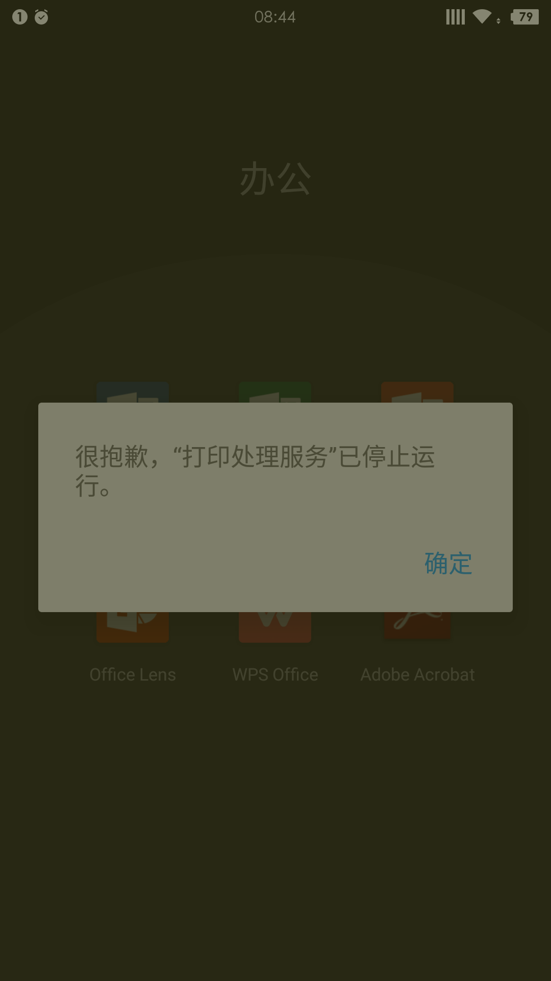 Screenshot_2015-10-15-08-44-25.png