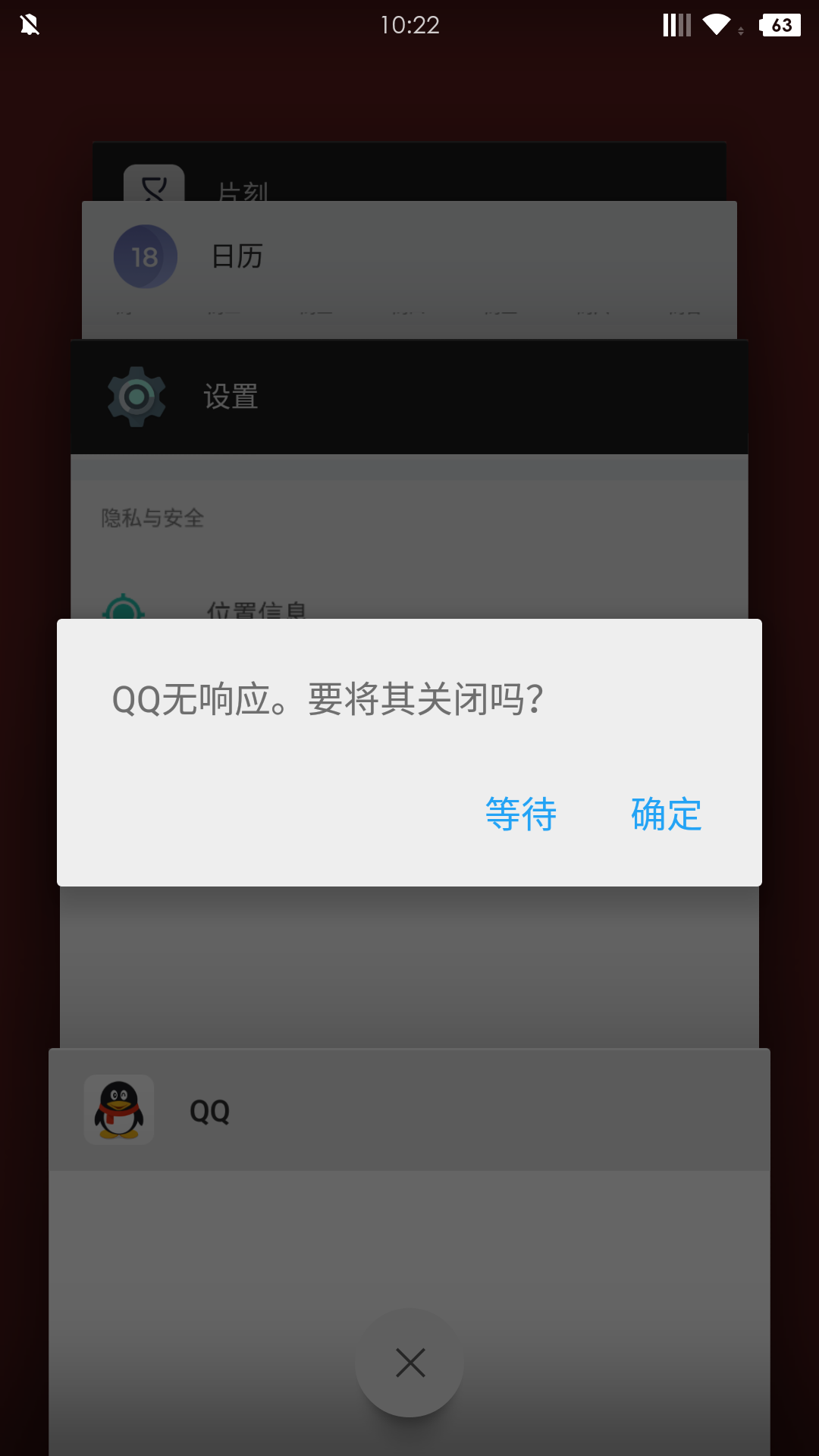 Screenshot_2015-10-16-10-22-57.png