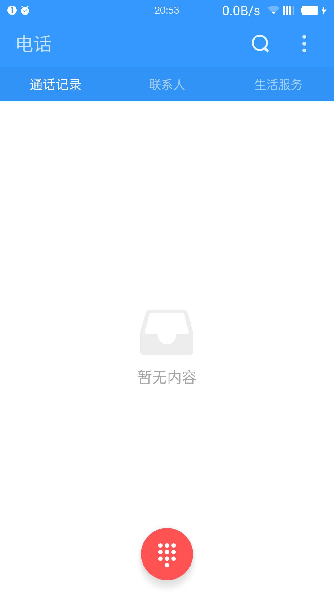 Screenshot_2015-10-16-20-53-11.png