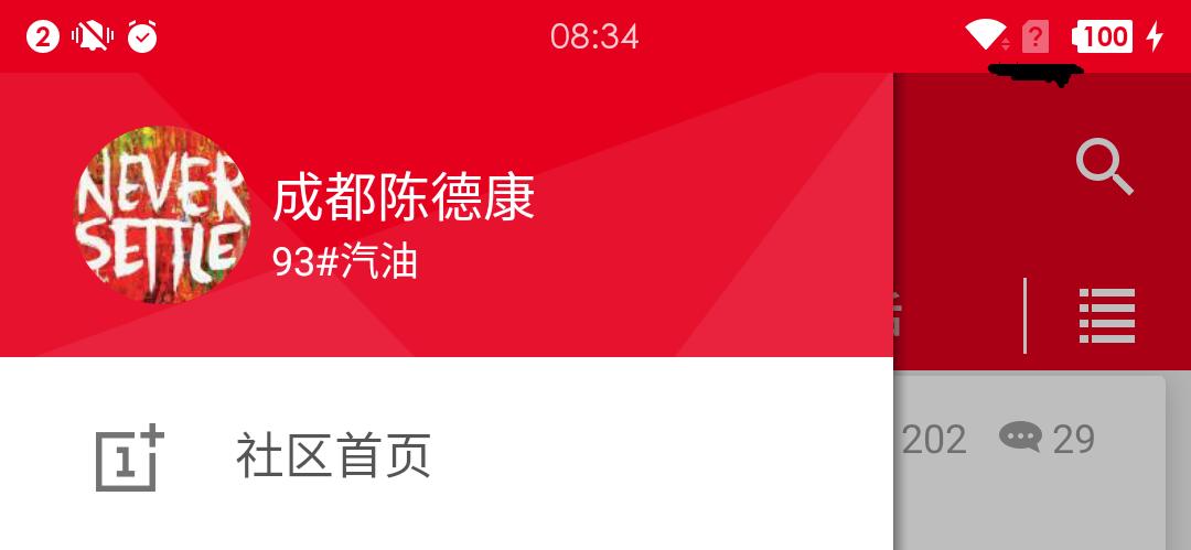 Screenshot_2015-10-17-08-34-19_副本.png
