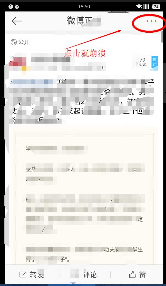 QQ截图20151017195352.png
