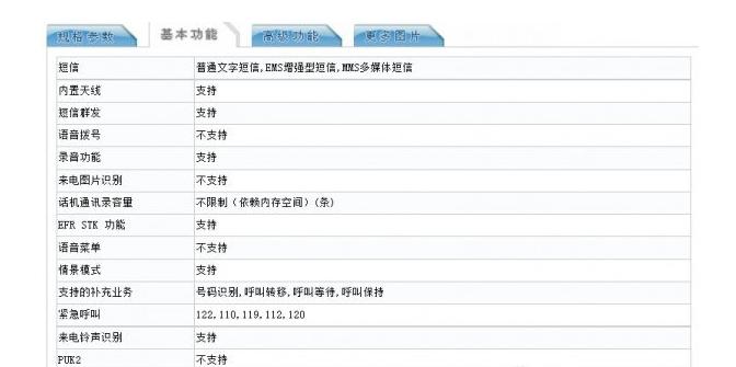 QQ截图20151021160239.png