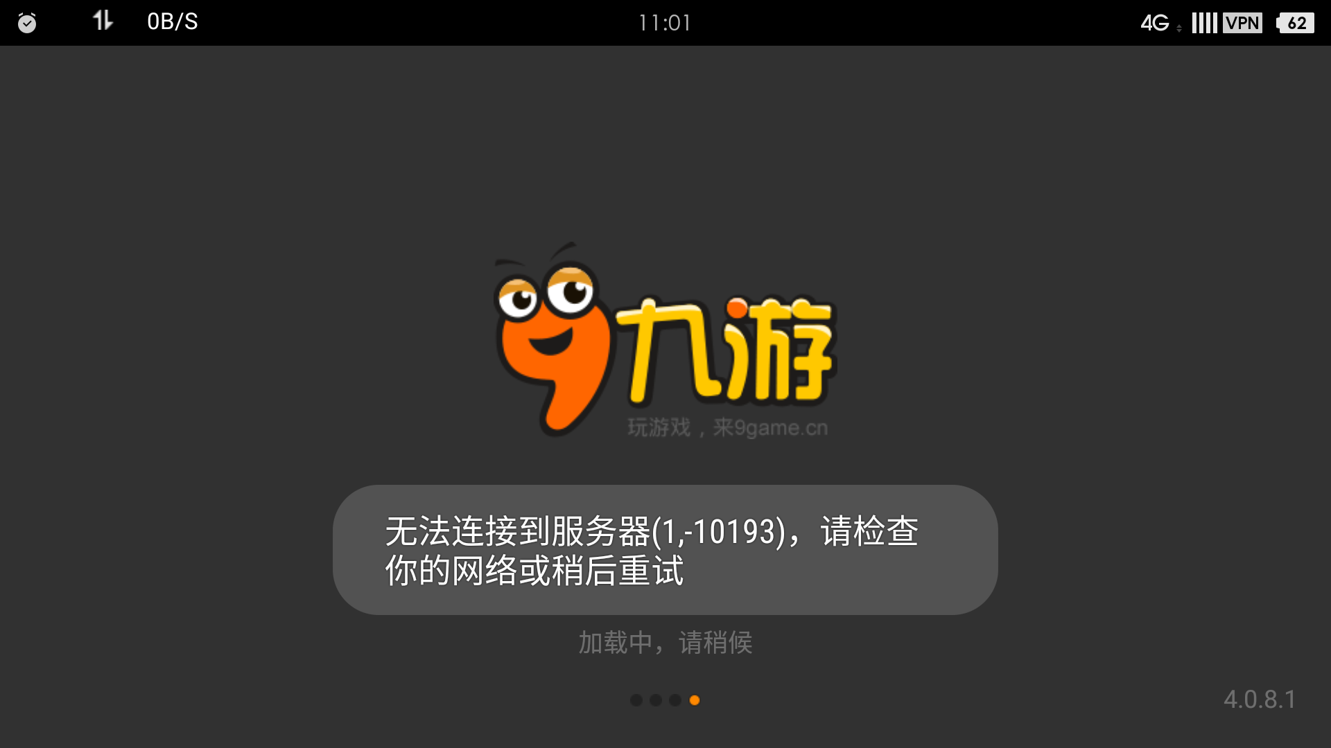 Screenshot_2015-10-22-11-01-01.png