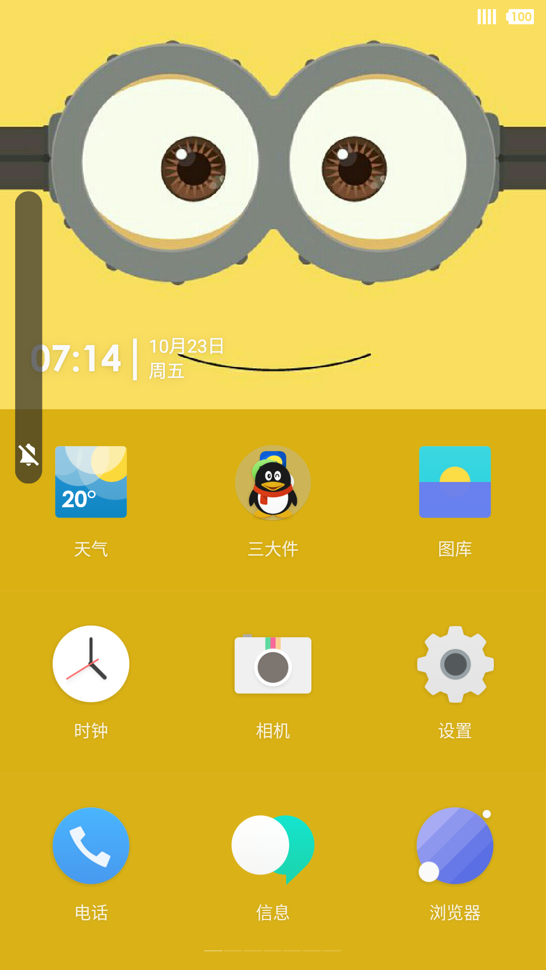 Screenshot_2015-10-23-07-14-38.png