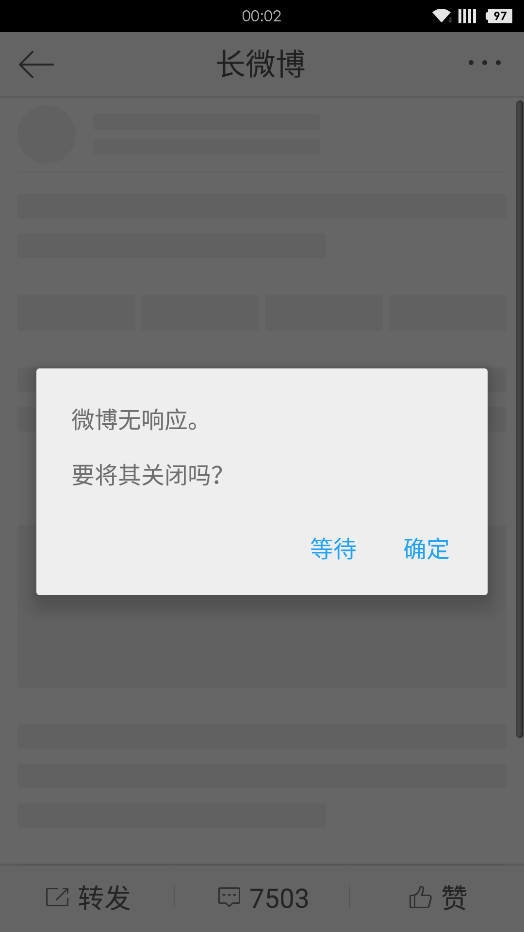 Screenshot_2015-10-25-00-02-33.png