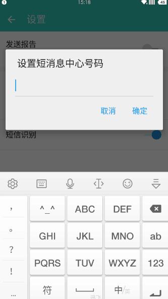 QQ图片20151025191806.png