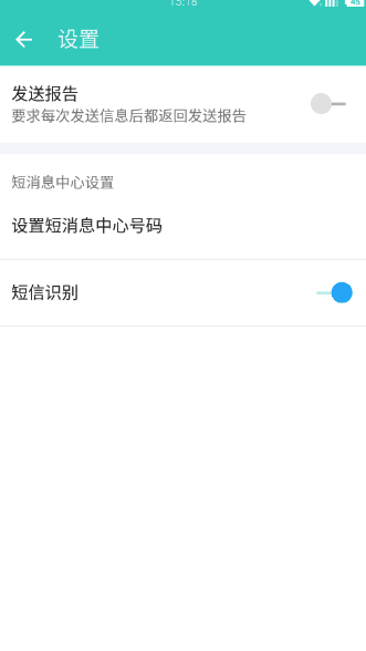 QQ图片20151025191814.png
