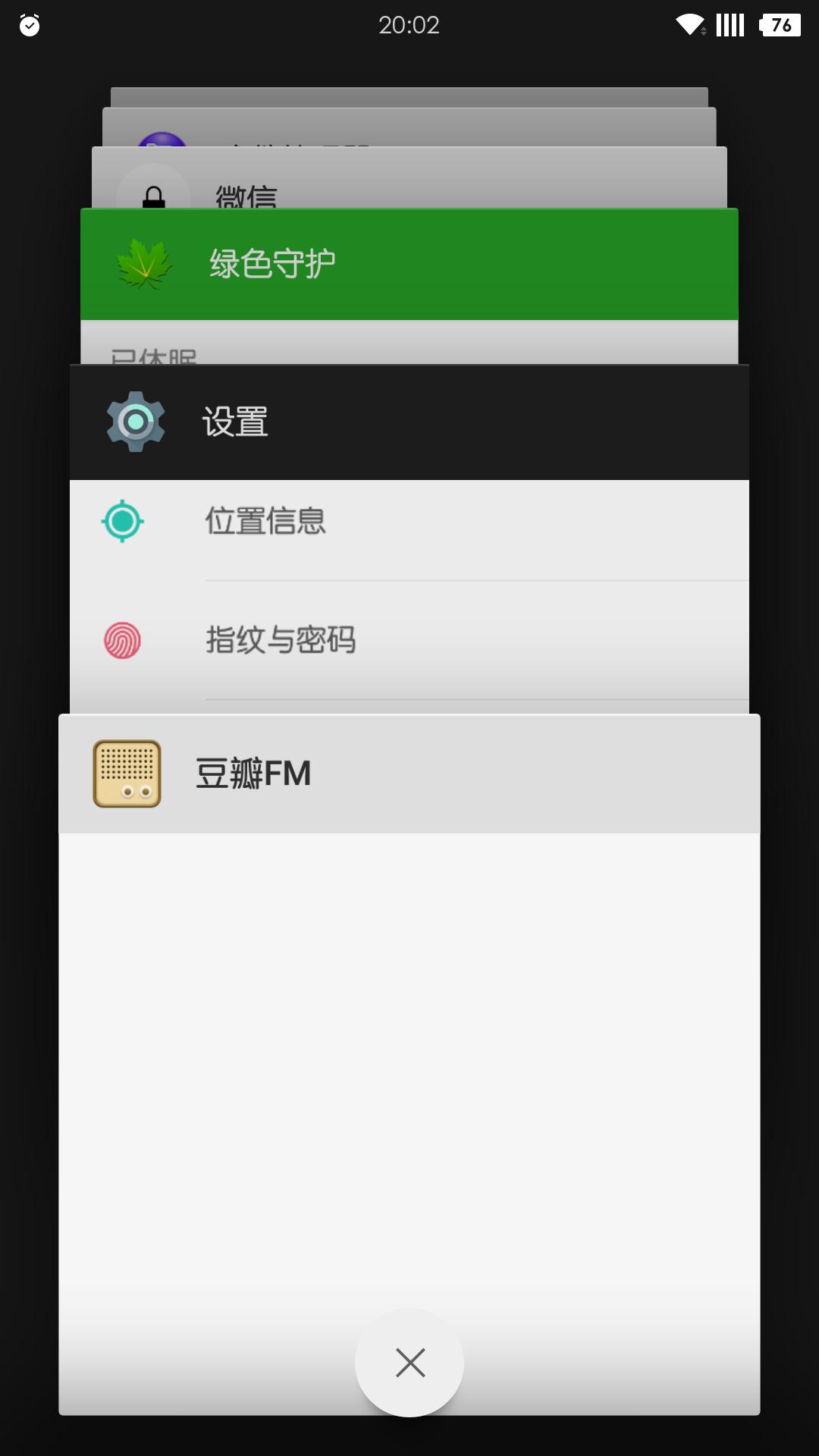 Screenshot_2015-10-25-20-02-04.png