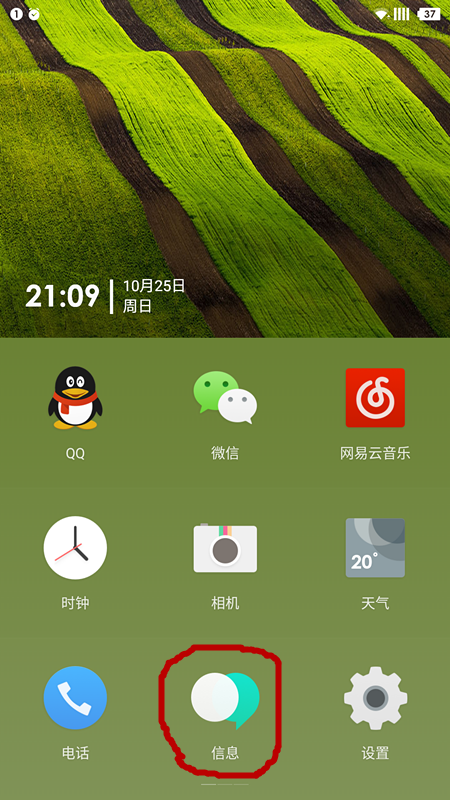 Screenshot_2015-10-25-21-09-14.png