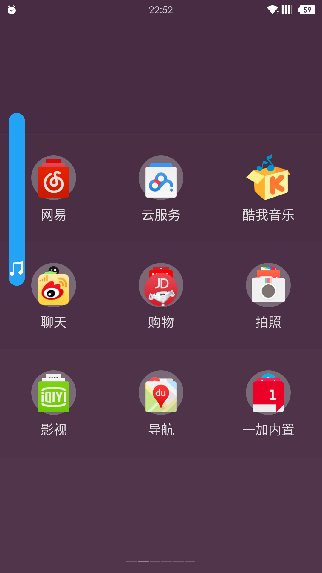 Screenshot_2015-10-31-22-52-04.png