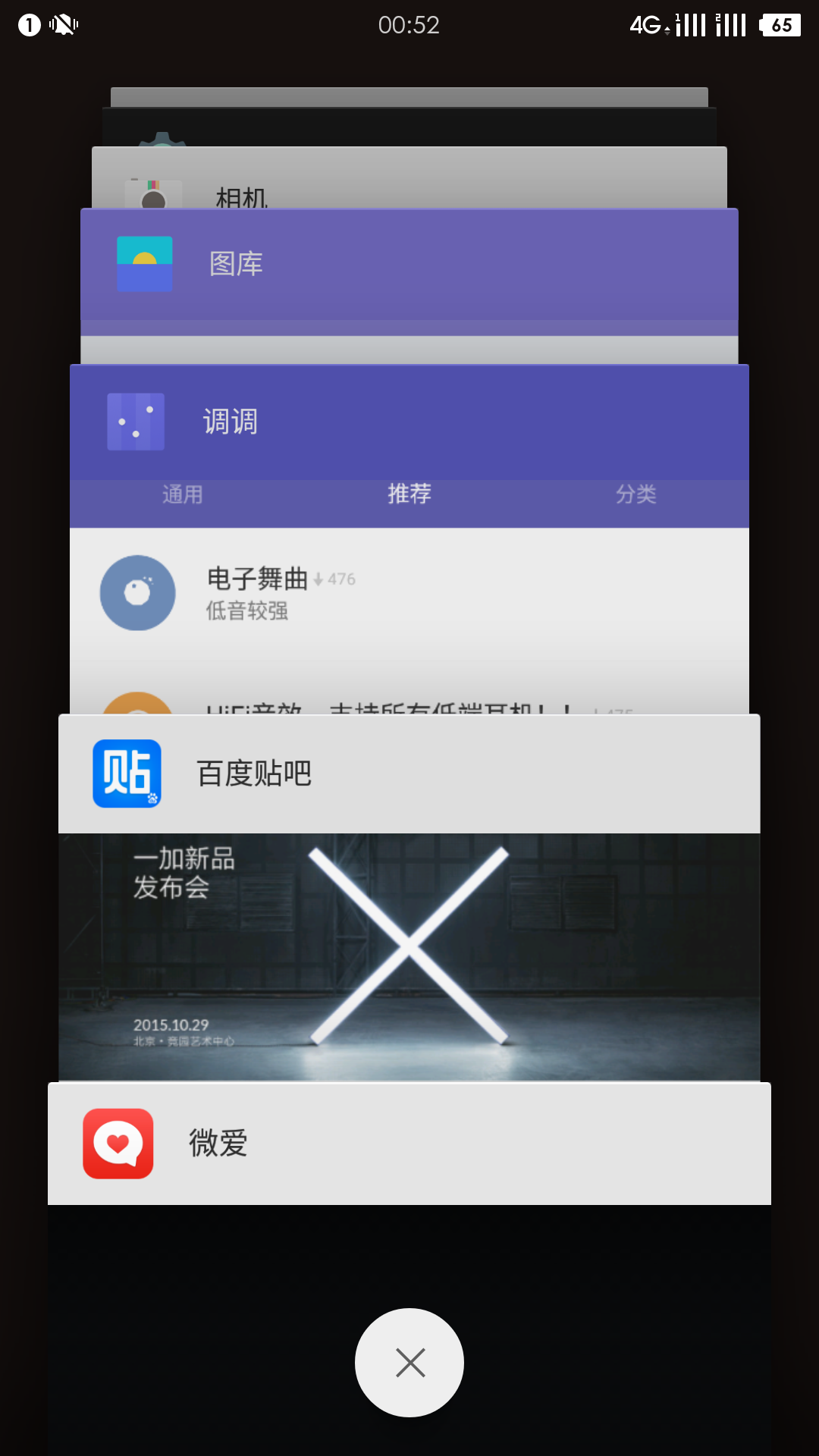 Screenshot_2015-10-29-00-52-44.png