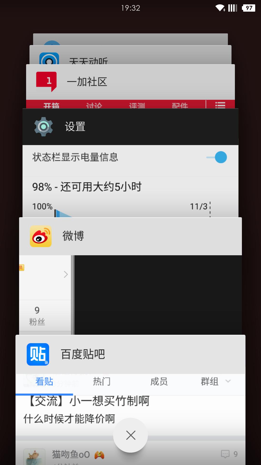 Screenshot_2015-11-02-19-32-20.png