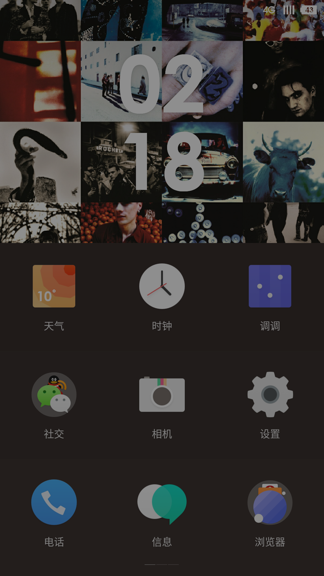 Screenshot_2015-11-03-02-18-32.png