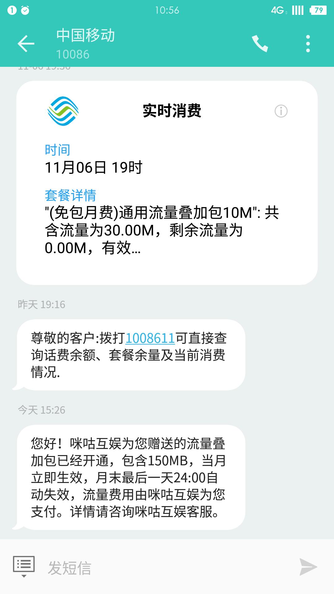 Screenshot_2015-11-10-10-56-29.png