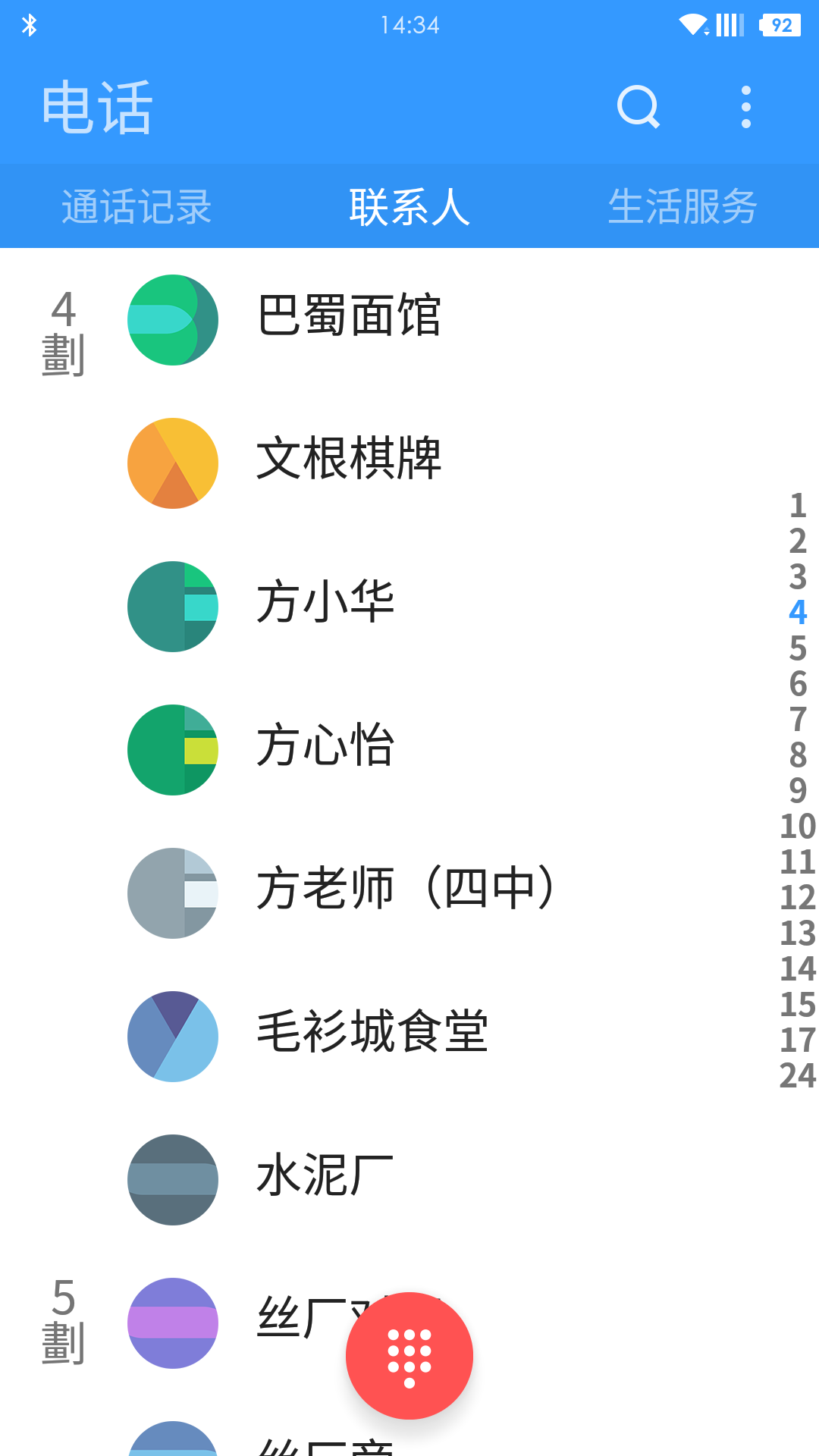 Screenshot_2015-11-19-14-34-59.png
