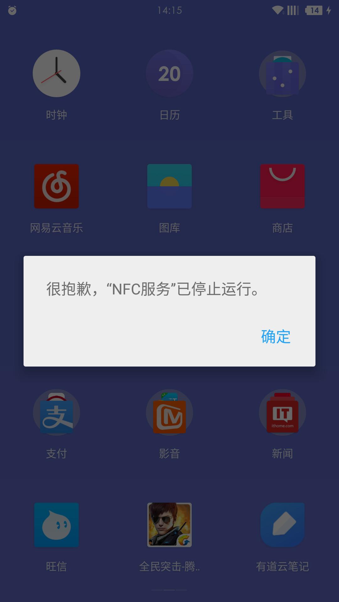 Screenshot_2015-11-20-14-15-33.png