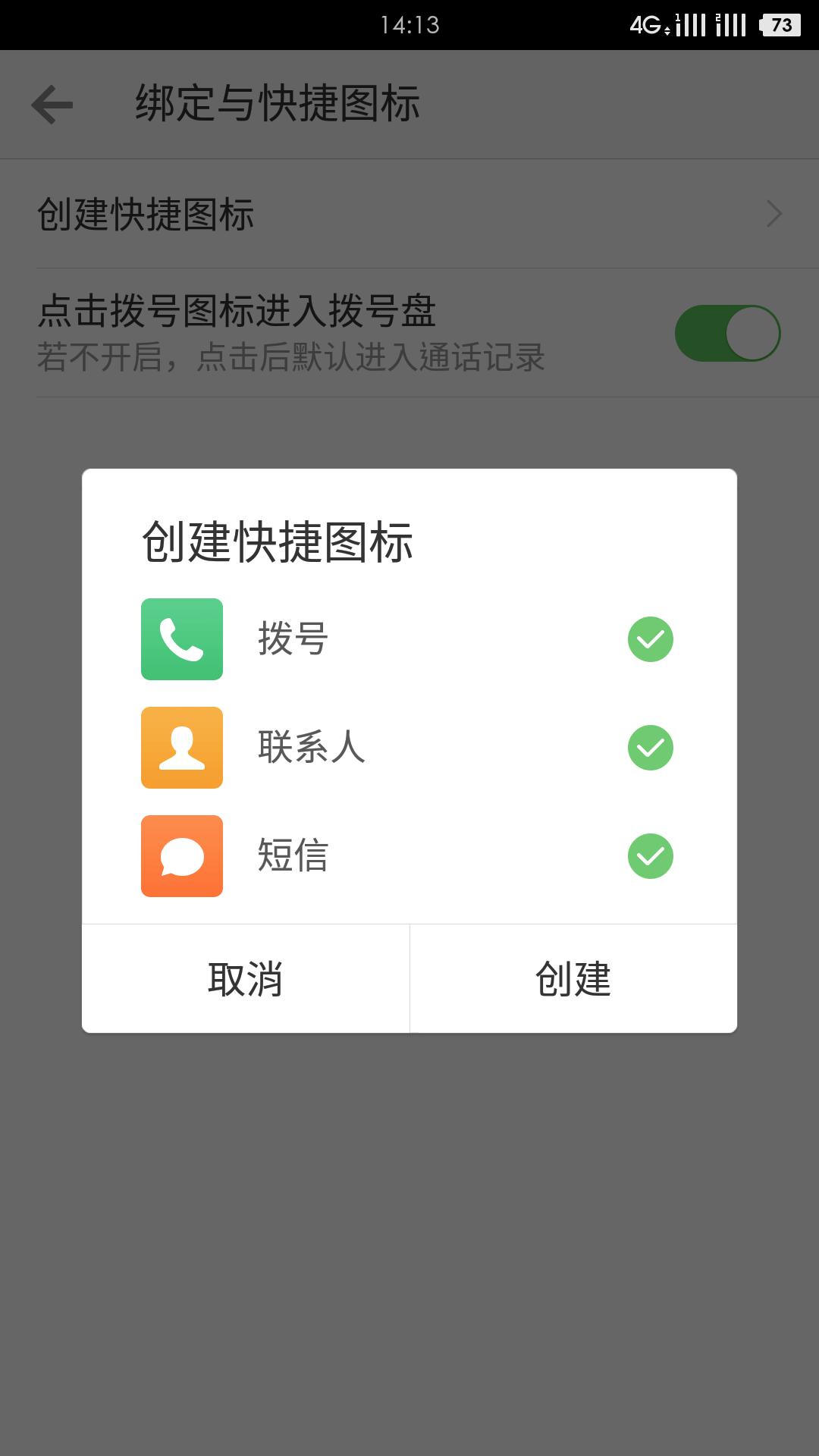 Screenshot_2015-11-22-14-13-08.png