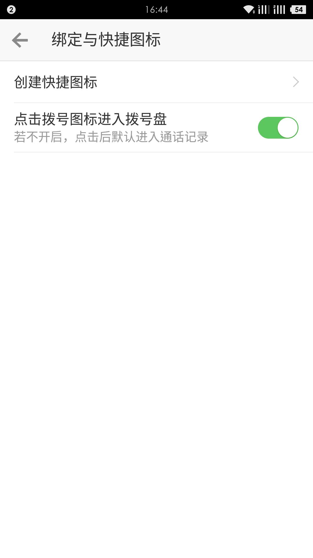 Screenshot_2015-11-22-16-44-57.png