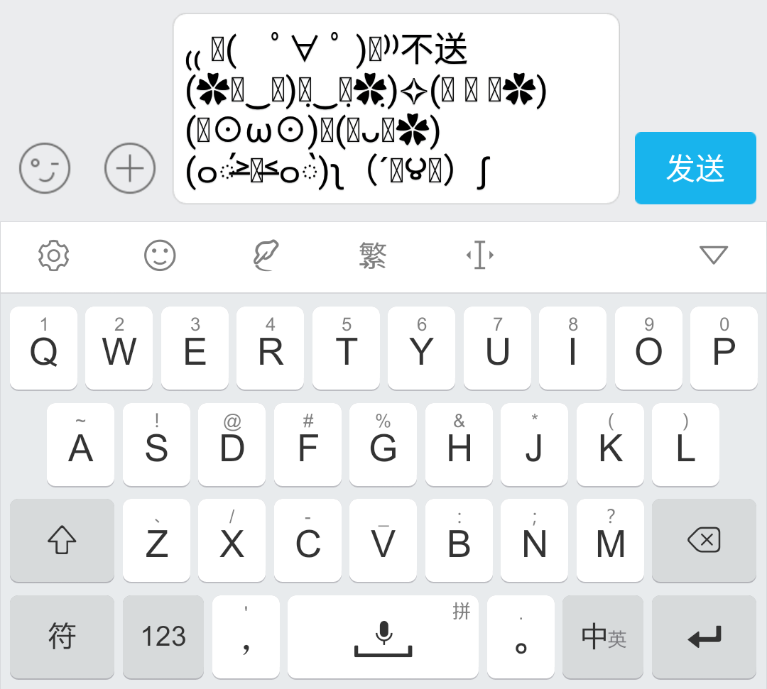 Screenshot_2015-11-22-17-21-31.png