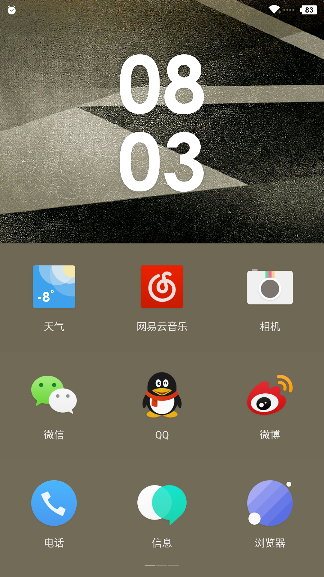 Screenshot_2015-11-26-08-03-21.png