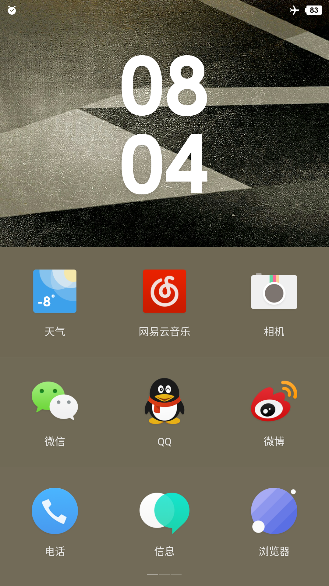 Screenshot_2015-11-26-08-04-03.png