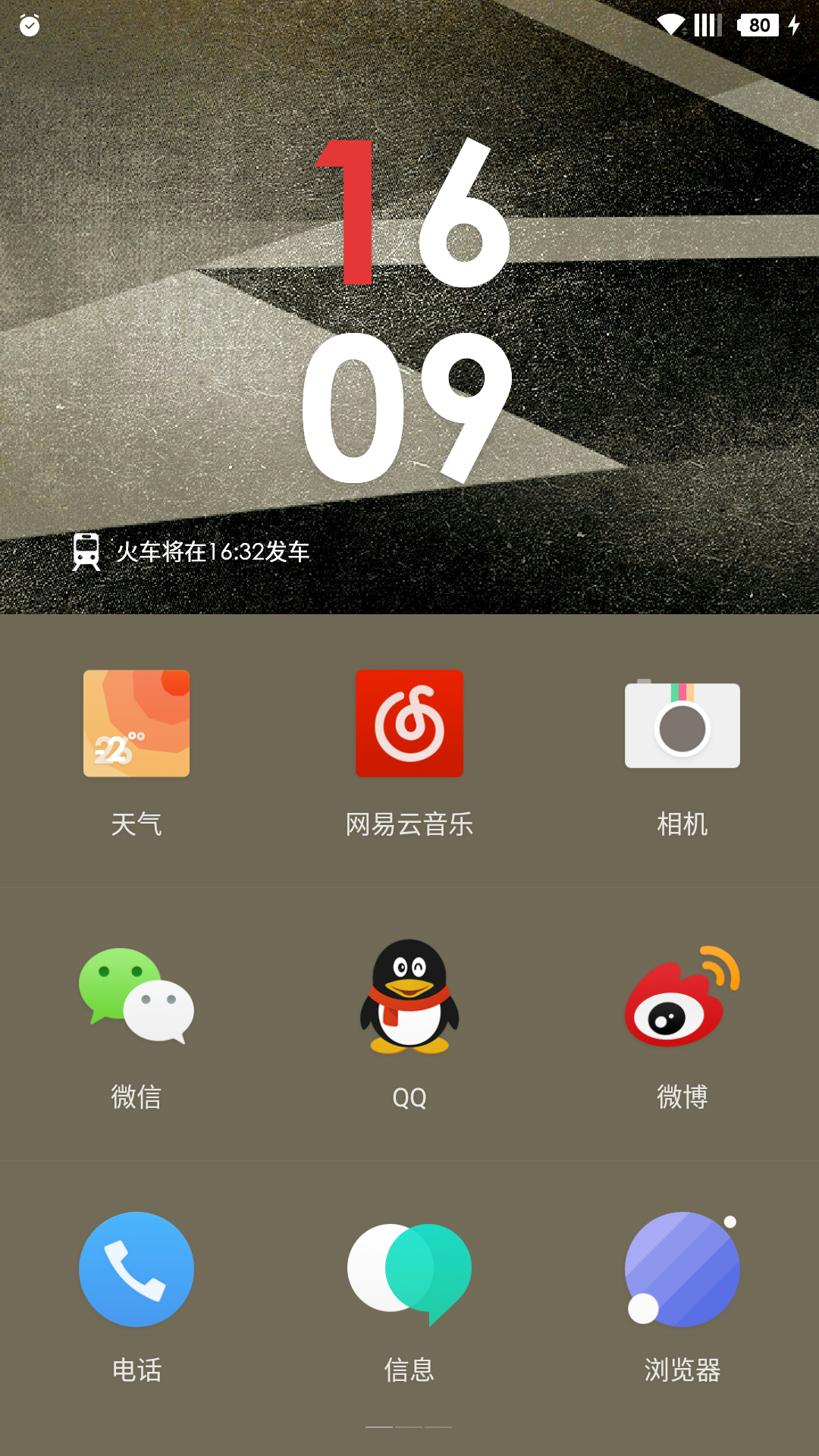 Screenshot_2015-11-28-16-09-51.png