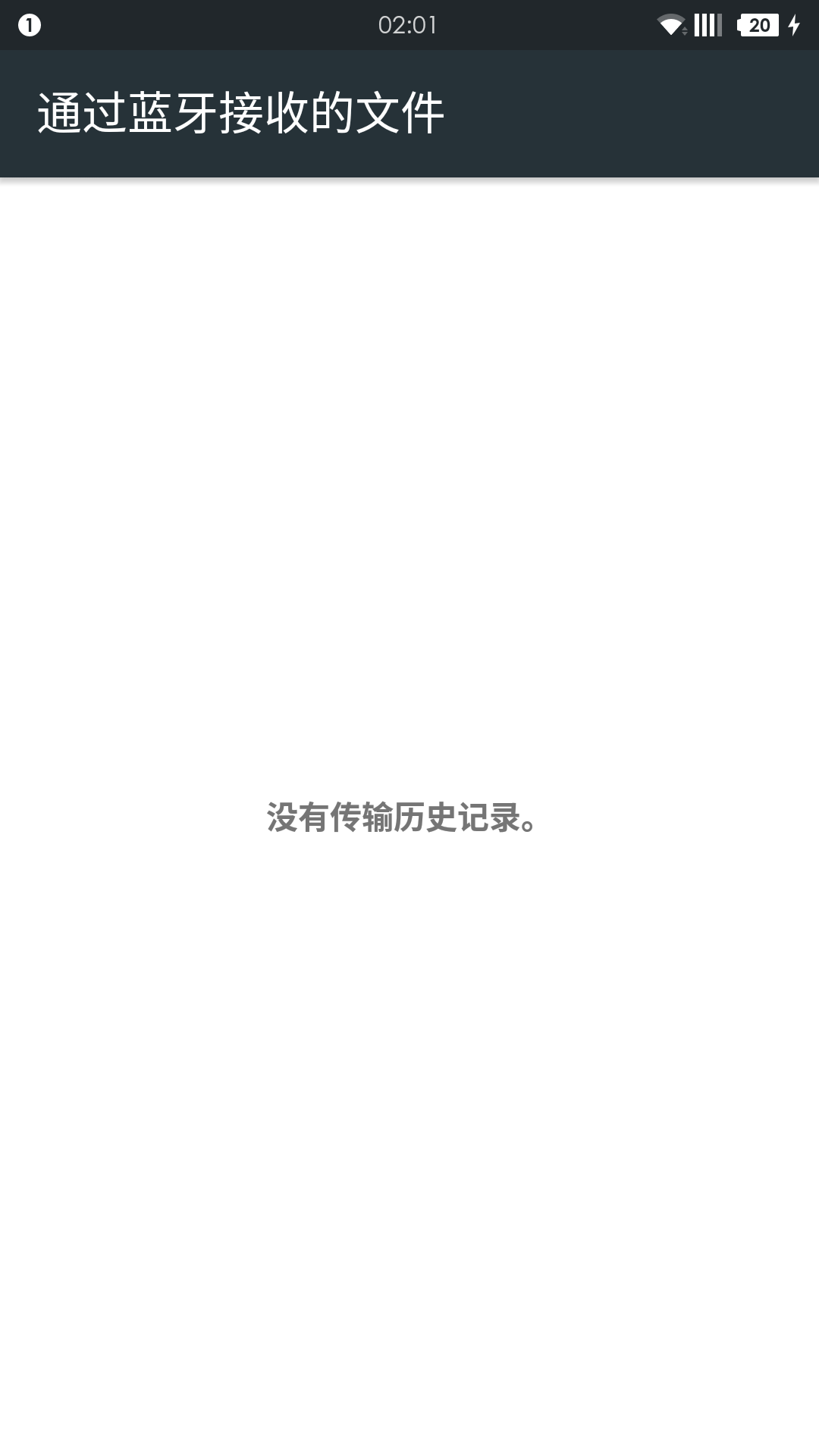 Screenshot_2015-11-29-02-01-37.png