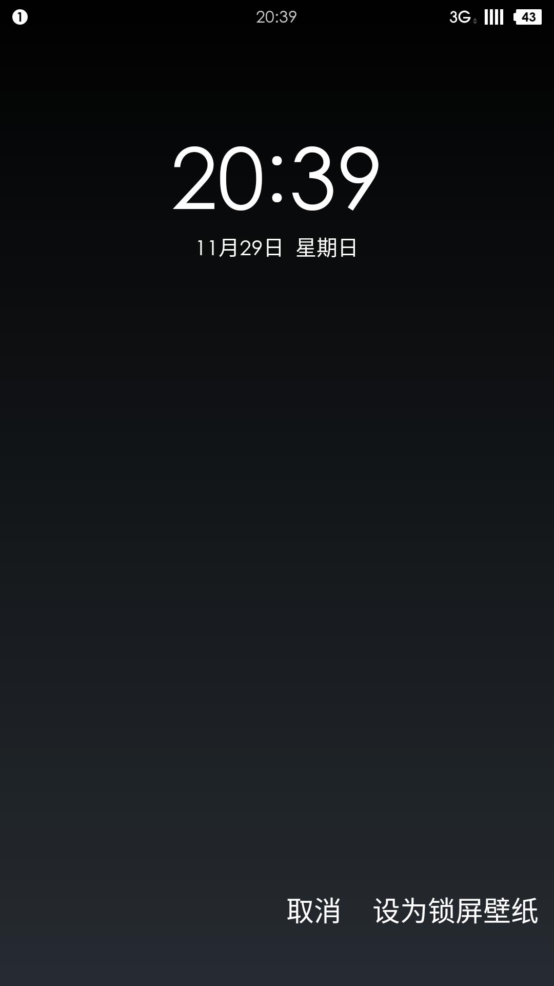 Screenshot_2015-11-29-20-39-18.png