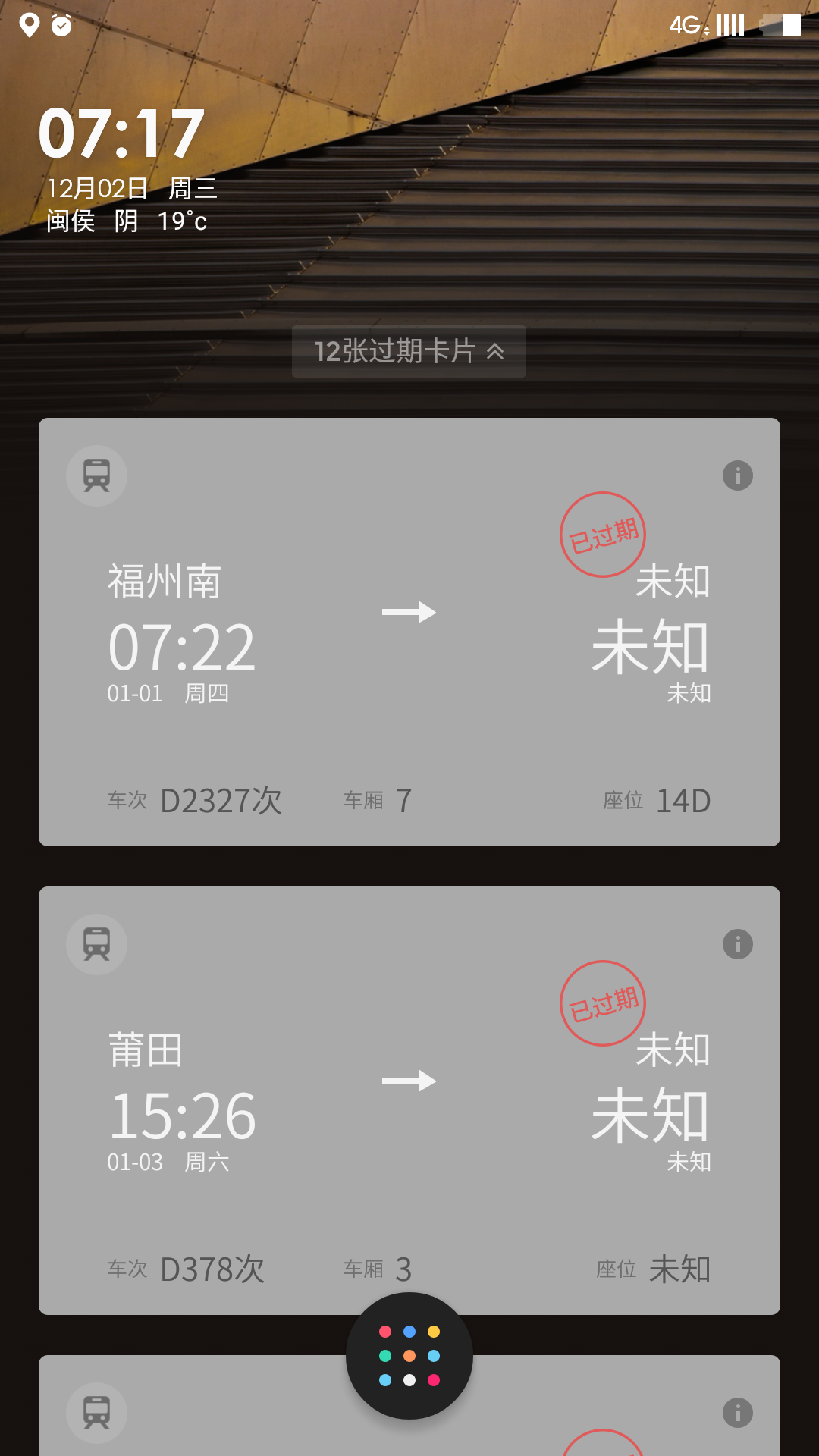 Screenshot_2015-12-02-07-17-16.png