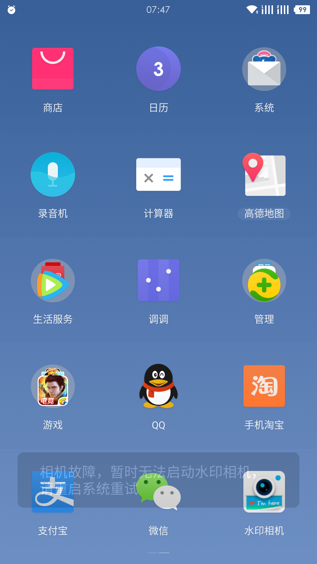 Screenshot_2015-12-03-07-47-04.png