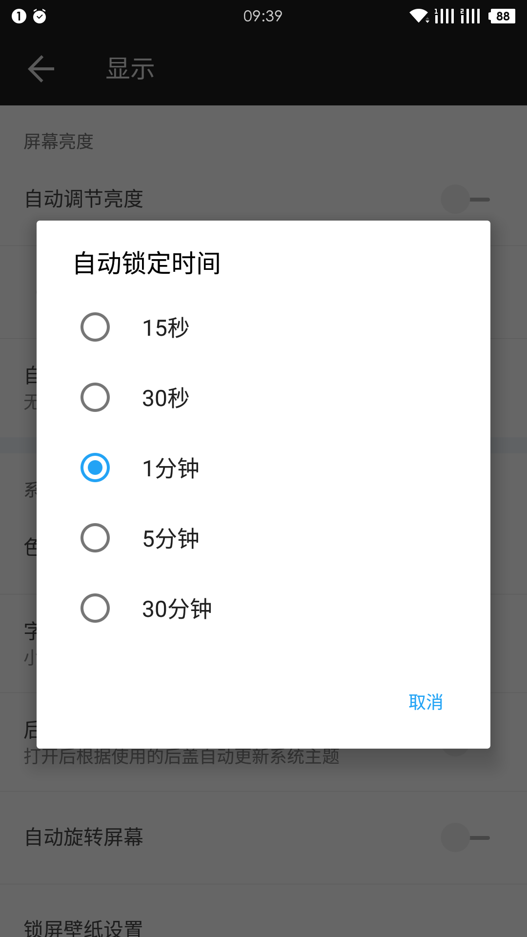 Screenshot_2015-12-03-09-39-07.png