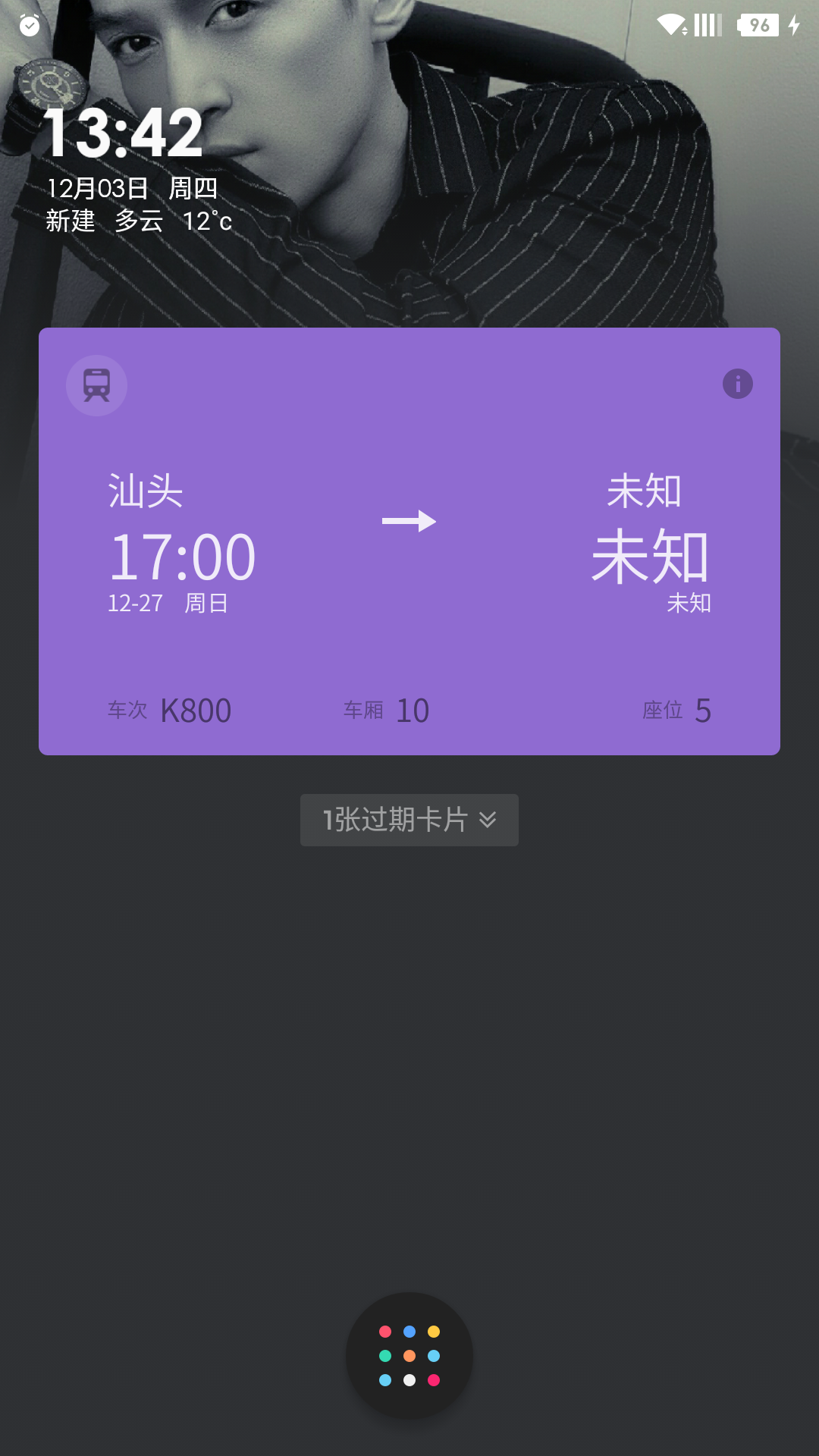 Screenshot_2015-12-03-13-42-05.png