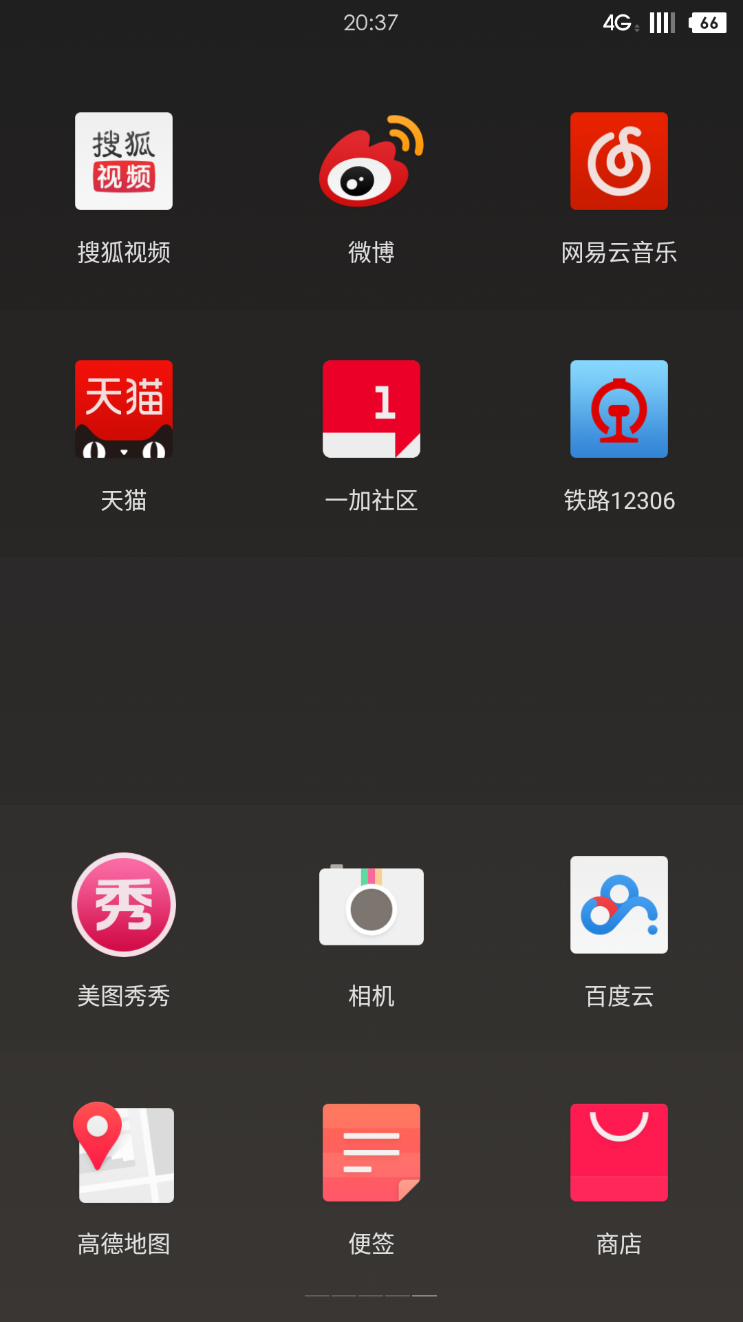 Screenshot_2015-12-14-20-37-03.png