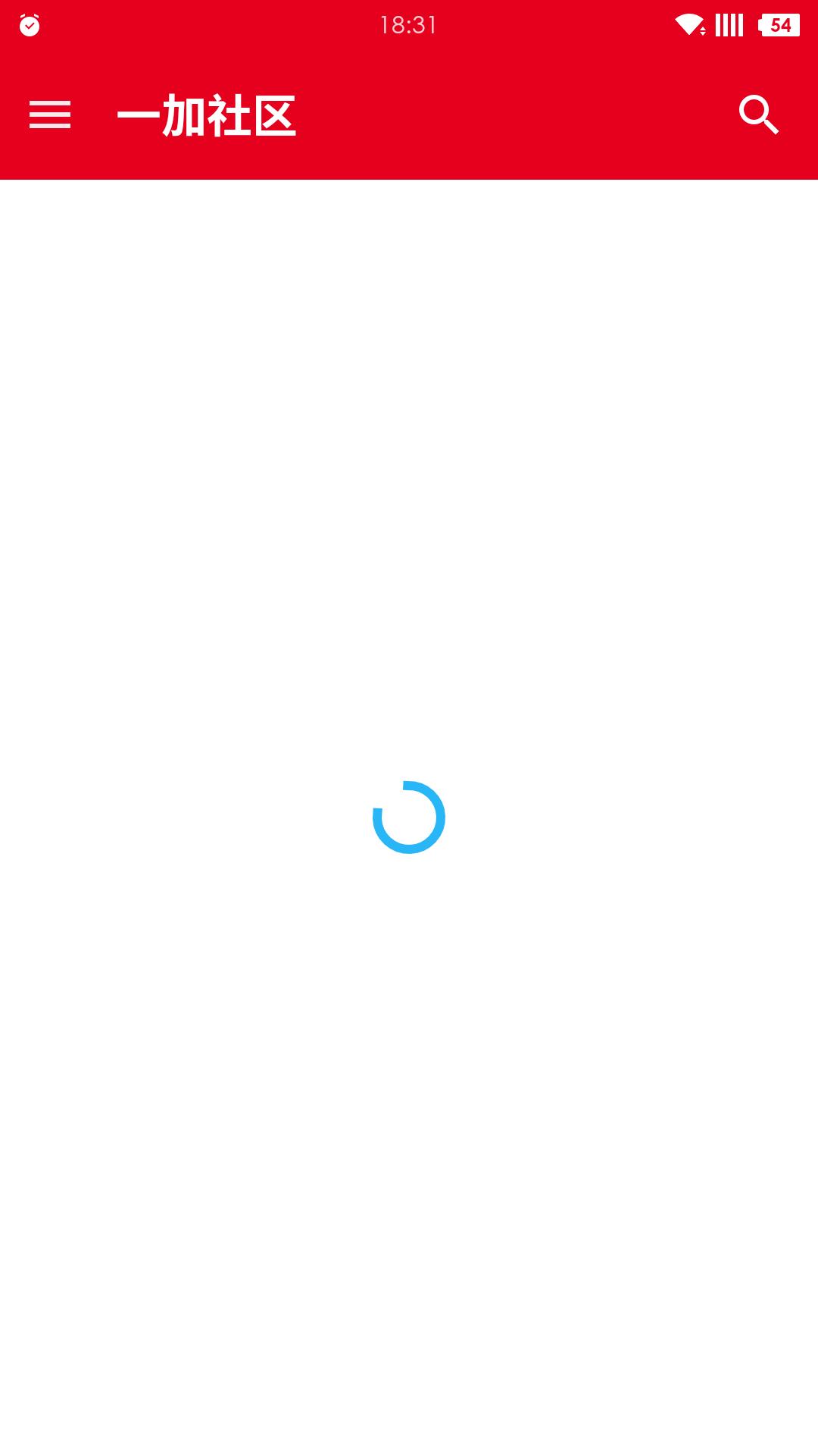 Screenshot_2015-12-15-18-31-44.png