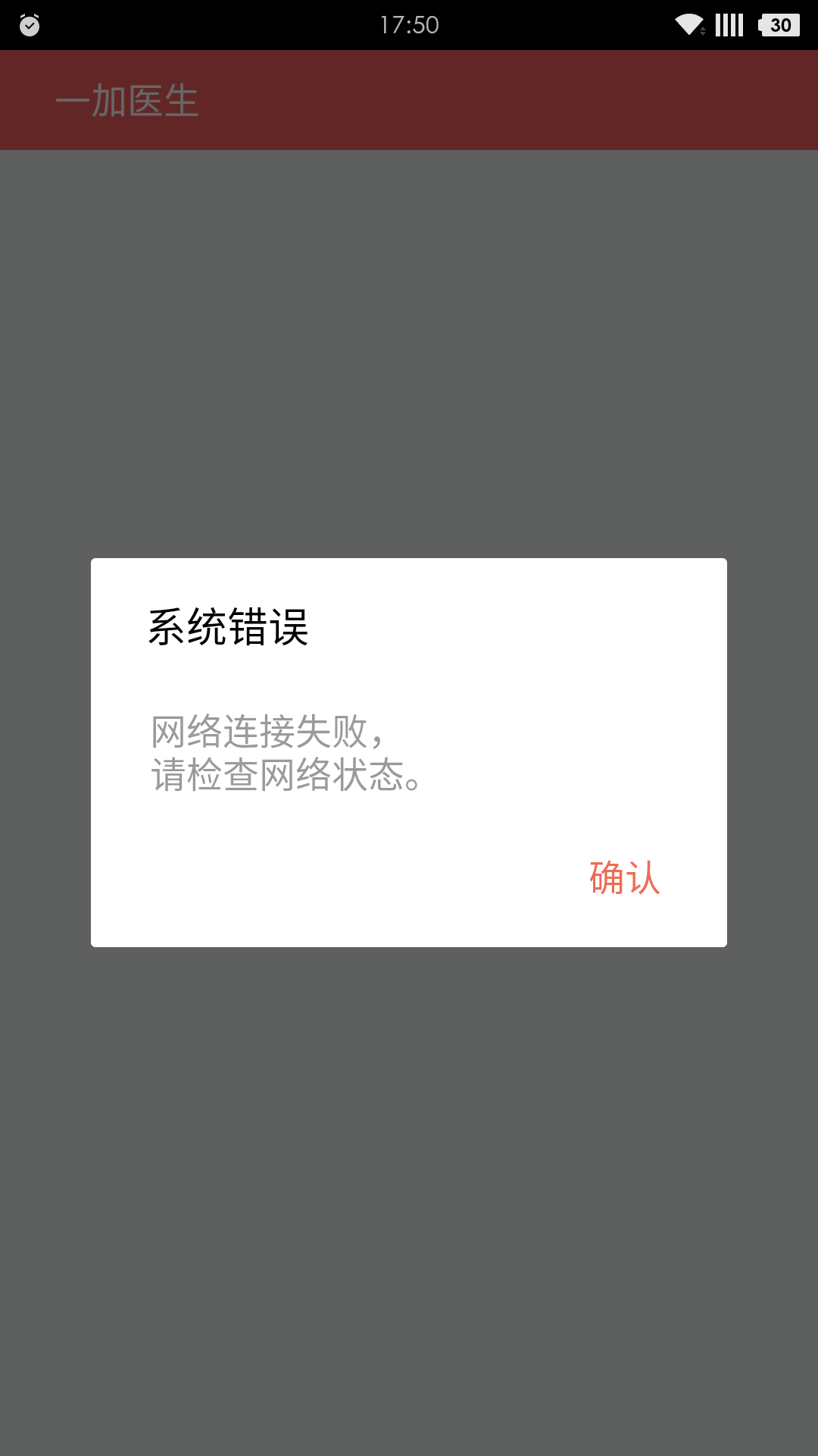 Screenshot_2015-12-14-17-50-07.png