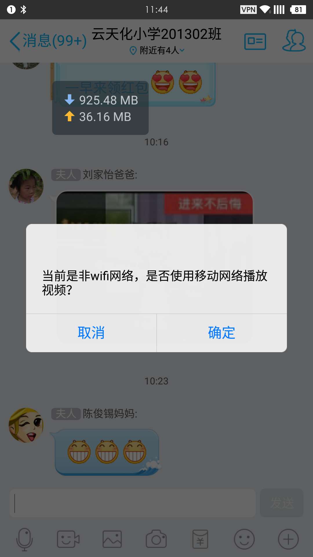Screenshot_2015-12-19-11-44-20.png