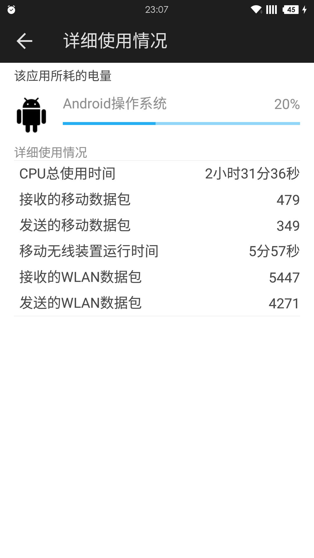 Screenshot_2015-12-21-23-07-03.png