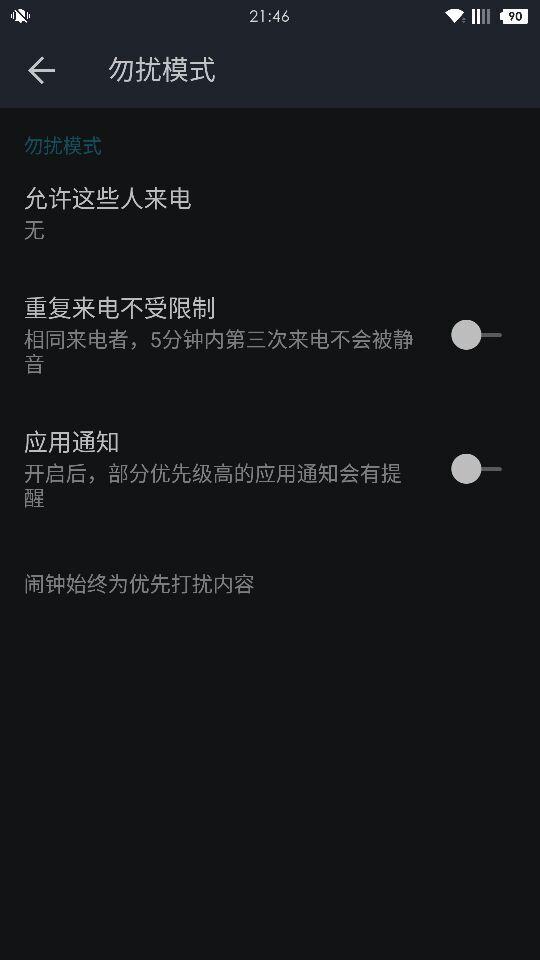 QQ图片20151223220231.jpg