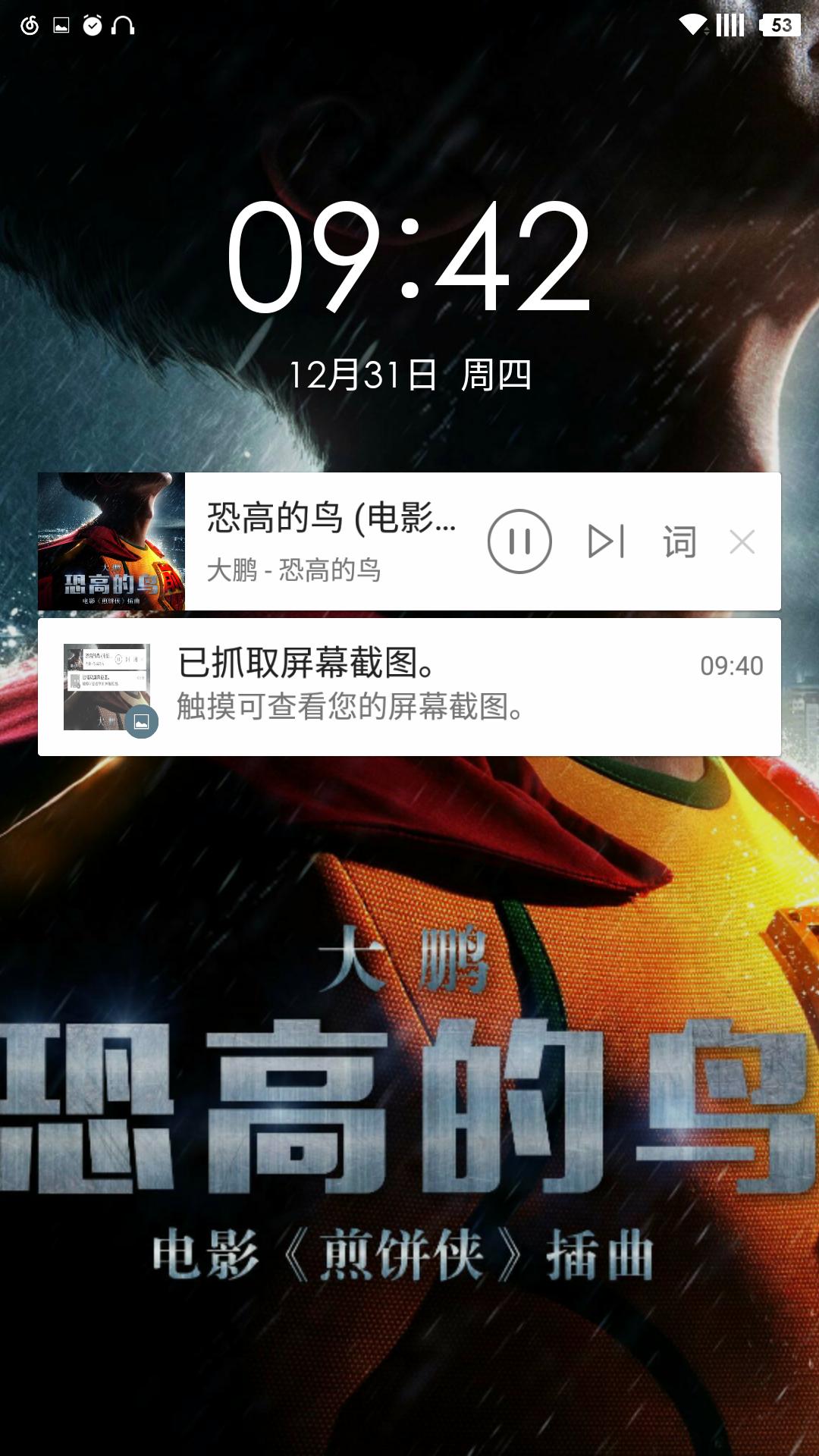Screenshot_2015-12-31-09-42-53.png