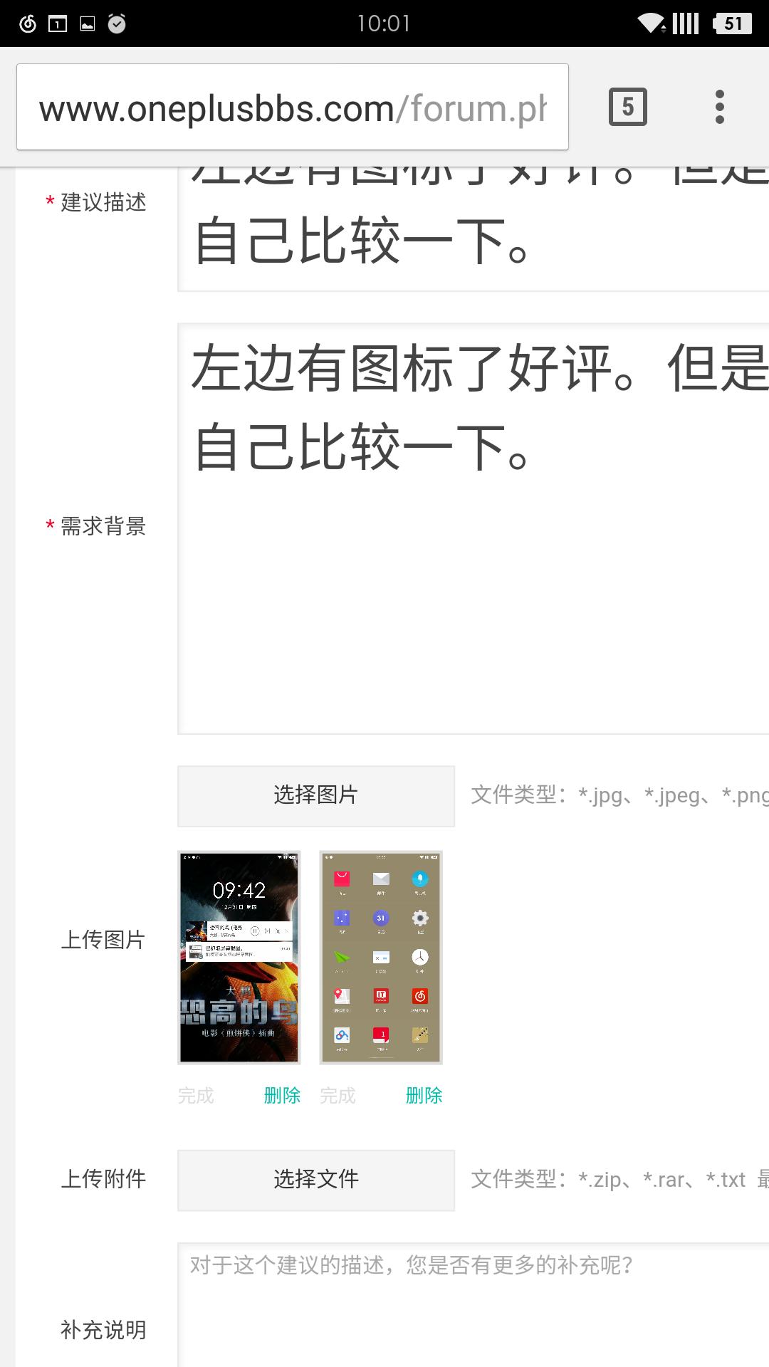 Screenshot_2015-12-31-10-01-14.png
