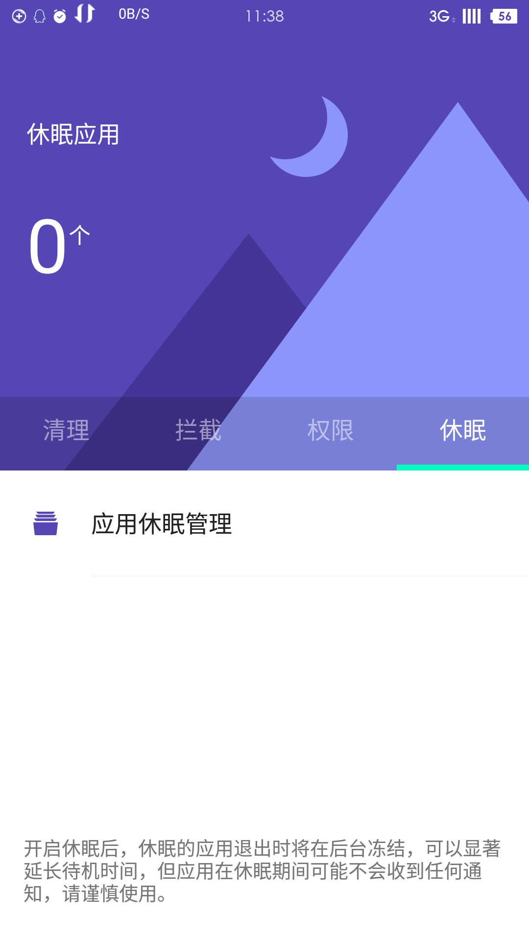 Screenshot_2015-12-31-11-38-24.png