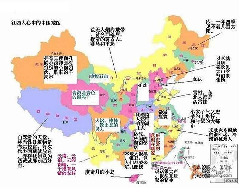 江西省各县人口_中华人民共和国34个一级行政区高清地图合集